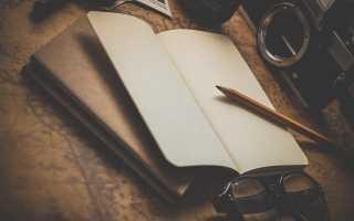 В связи с или всвязи с: как правильно пишется