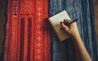 Не больше или небольше: как правильно пишется