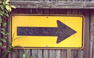 """Какой вариант слова правильный – """"следующий"""" или """"следущий""""?"""