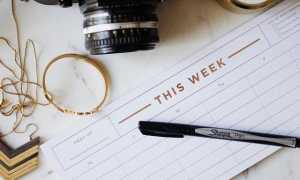 На следующей неделе и недели: определяем правильное окончание