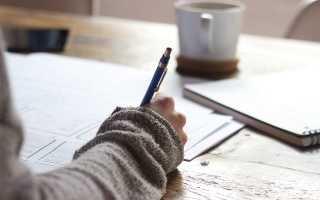В предверии или в преддверии: как правильно пишется