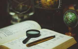 Вследствие: как правильно пишется