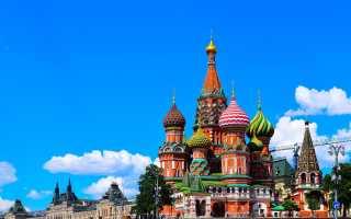 Как правильно пишется название города Москва