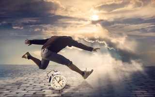 Опоздаю или опаздаю – какой из вариантов написания верный?