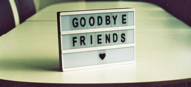 До свиданья или до свидания: как правильно пишется